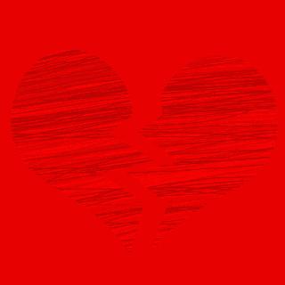 לב חצוי